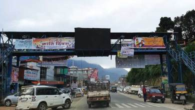 Photo of Itanagar: Advertisement banners on foot over bridge provides hideout to miscreants