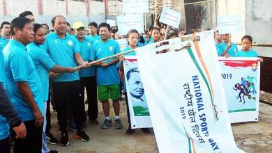 National Sports Day : Awareness Rally in Itanagar