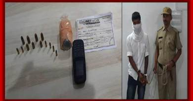 Itanagar: SIT arrested one UG, recovered One grenade and ammunition