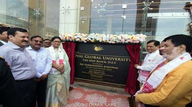 """Assam:""""Look East"""" to """"Act East"""", CM Sonowal says at Royal Global University"""