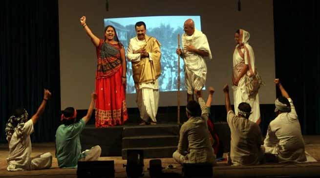 Arunachal: Stage Show on Sardar Patel
