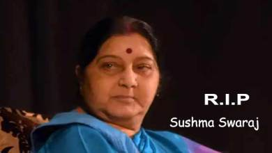 Sushma Swaraj, Former Foreign Minister and BJP leader, Passes Away