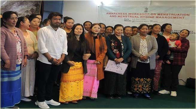 Awareness on Menstrual Hygiene Management held at Tawang