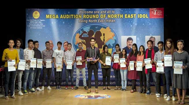 Northeast idol 2019: 20 contestants selected for final round