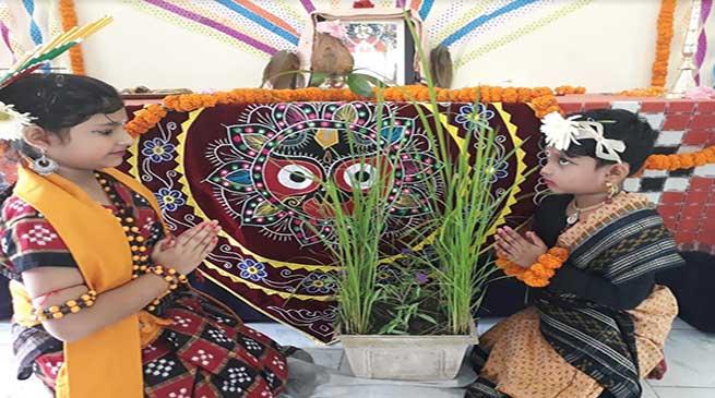Odias residing in capital complex celebrates Nuakhai Bhetghat festival