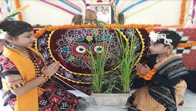 Odias residing in capital complex celebrates Nuakhai Bhetghat festival
