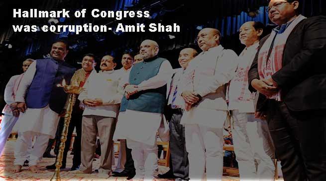 Hallmark of Congress was corruption- Amit Shah