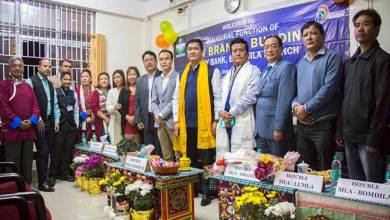 Photo of Arunachal: Khandu inaugurates Apex Bank building at Bomdila