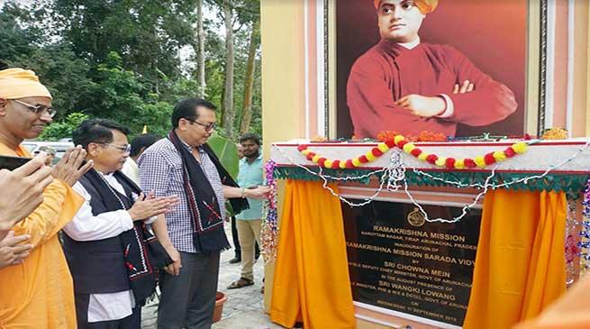 Arunachal: Students should make Swami Vivekananda their icon- Chowna Mein