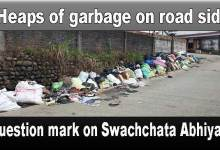 Photo of Heaps of garbage on road side, a question mark on Swachchata Abhiyan