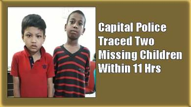 Arunachal: Capital Police Traced Two Missing Children Within 11 Hrs