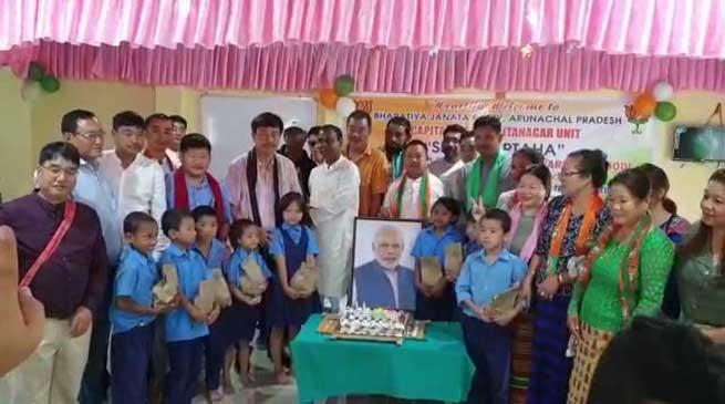 Arunachal: PM Narendra Modi birthday celebrated across the state