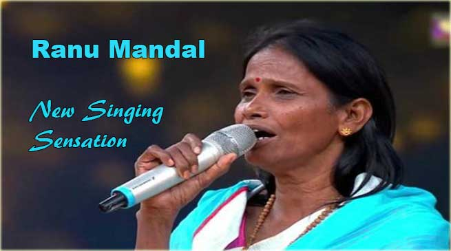 Ranu Mandal: New Singing Sensation