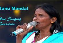 Ranu Mandal: New Singing Sensation