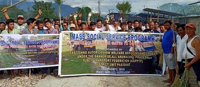 Arunachal: AAPPTF organised Swachh Bharat Abhiyan in Pasighat