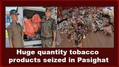 Arunachal: Huge quantity tobacco products seized in Pasighat