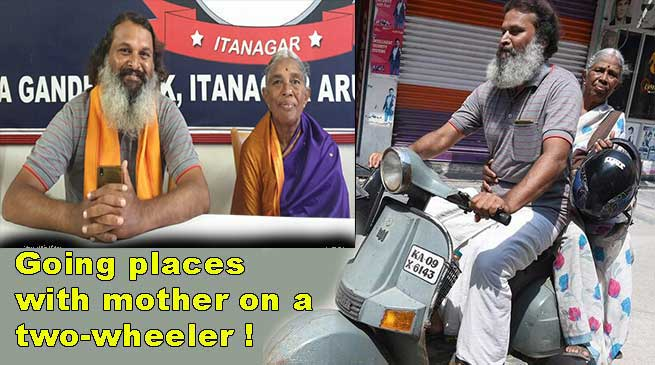 """Mother-son on """"India Darshan"""" on 20-years-old scooter"""