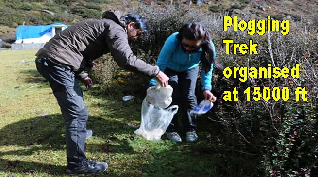 Paryatan Parv- Plogging Trek organised at 15000 ft in Arunachal Pradesh