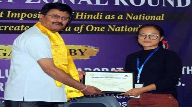 Arunachal: RGU wins National Press Day Zonal Debate Competition