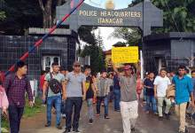Victims of police compensate Protests and alleged irregularities in the selection process