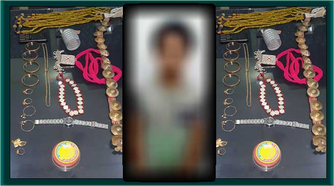 Itanagar: Youth arrested with stolen Gold and Traditional ornaments