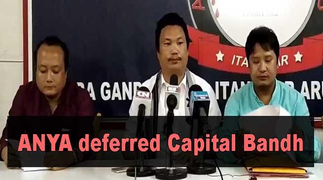 ANYA-deferred-Capital-Bandh