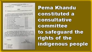 Photo of Arunachal: Consultative Committee formed to safeguard indigenous people's rights