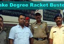 Photo of Itanagar Capital Police Busted Fake Degree Racket, One arrested