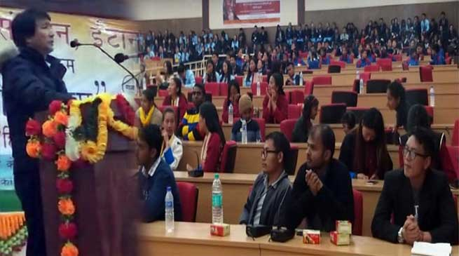 "Tawang: Arunachal Hindi Sansthan organised programme ""Hindi Ko Salam"""