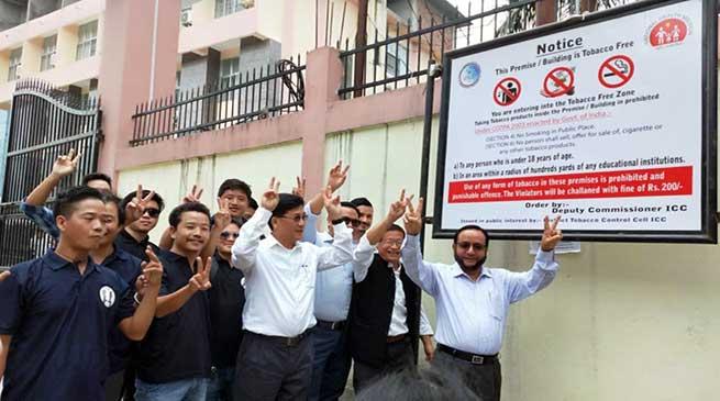 Arunachal: Mini Secretariat declared No Tobacco Zone