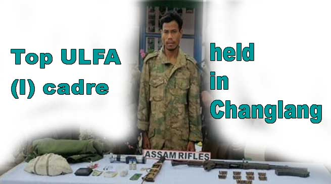 Arunachal:  Top ULFA (I) cadre held in Changlang