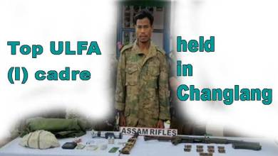 Photo of Arunachal:  Top ULFA (I) cadre held in Changlang