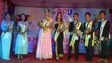 Photo of Arunachal: APU's Utsav 2019 concludes