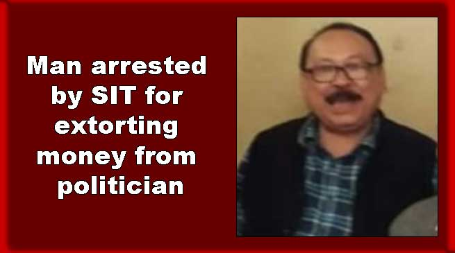 Arunachal: Man arrested by SIT for extorting money from politician