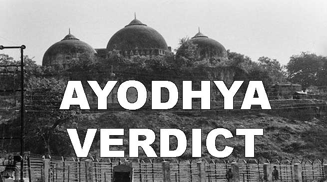 Ayodhya Verdict: Disputed land given to Ram Janmbhoomi Trust, mosque on alternate land- SC