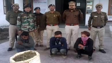 Photo of Arunachal: Drug peddler arrested, Charas recovered in Bomdila
