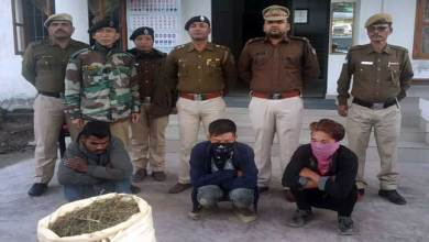 Photo of Arunachal: Drug peddler arrested, Charas recovered in Bomdila