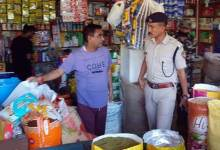 Photo of Itanagar: Admin raids in Gandhi Market, seized 150 kg single use plastic bags