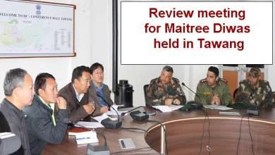 Photo of Arunachal: Review meeting for Maitree Diwas held in Tawang