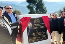 Photo of Arunachal: Foundation stone of NFR camp office laid in Tawang