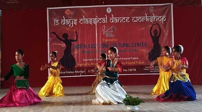 Arunachal: Classical dance workshop cum training inaugurated