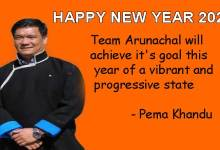 Team Arunachal will achieve it's goal this year of a vibrant and progressive state- Pema Khandu