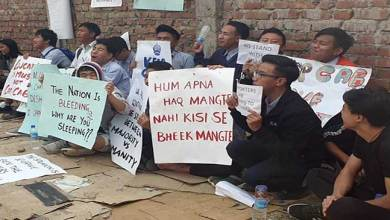 Photo of Arunachal: Students dharna against CAA