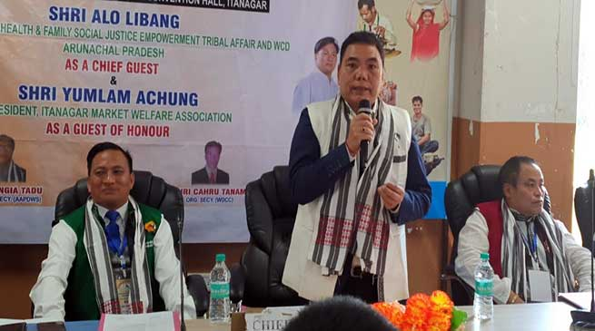 Itanagar: AAPDWS celebrates World disable day