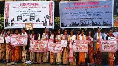 Photo of Anti CAA protest, Dharna by Assamese Society
