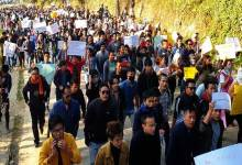 Arunachal students join anti-CAB protest