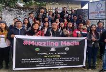 Itanagar: Journalists protest against police atrocities on Media houses in Assam