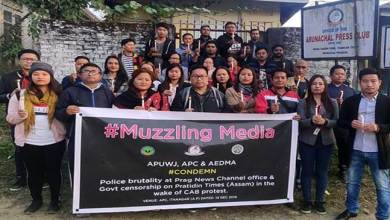 Photo of Itanagar: Journalists protest against police atrocities on Media houses in Assam
