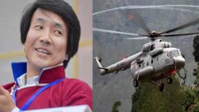 Photo of Jambey Tashi appreciates Helicopter service during anti-CAA protest