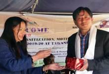 Photo of Arunachal: Skill Development programme held at Tawang